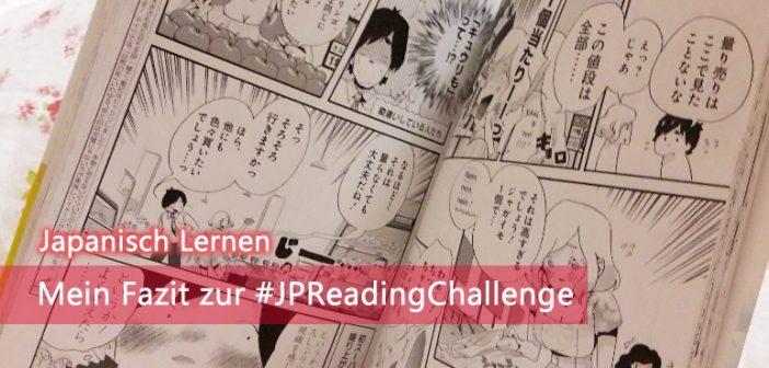 [Japanisch Lernen] Mein Fazit zur #JPReadingChallenge