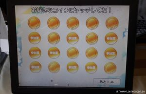 Lotteriewahn