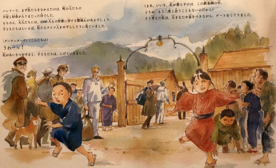 Herder Community Ode an die Freude