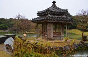 Shikina-en Okinawa