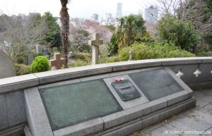 Yokohama Friedhof