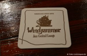 Yokohama WindJammer