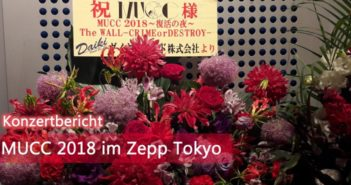 MUCC 2018 Zepp Tokyo