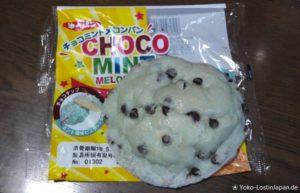Japan Schoko-Mint-Rausch
