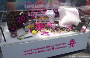 Ayumi Hamasaki 20th Anniversary