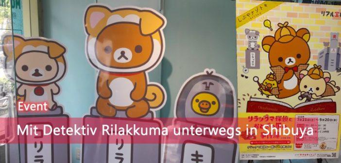 Detektiv Rilakkuma Rally