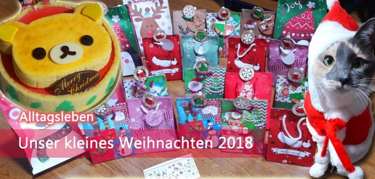 [Alltagsleben] Unser kleines Weihnachten 2018