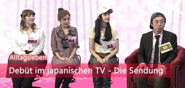 Debüt im japanischen TV - Amezipang