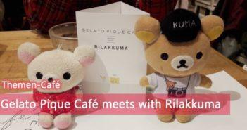 Gelato Pique Cafe Rilakkuma