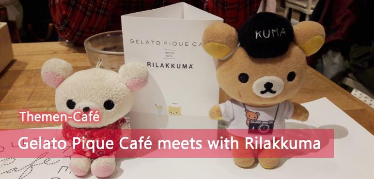 [ThemenCafé] Gelato Pique Café meets with Rilakkuma