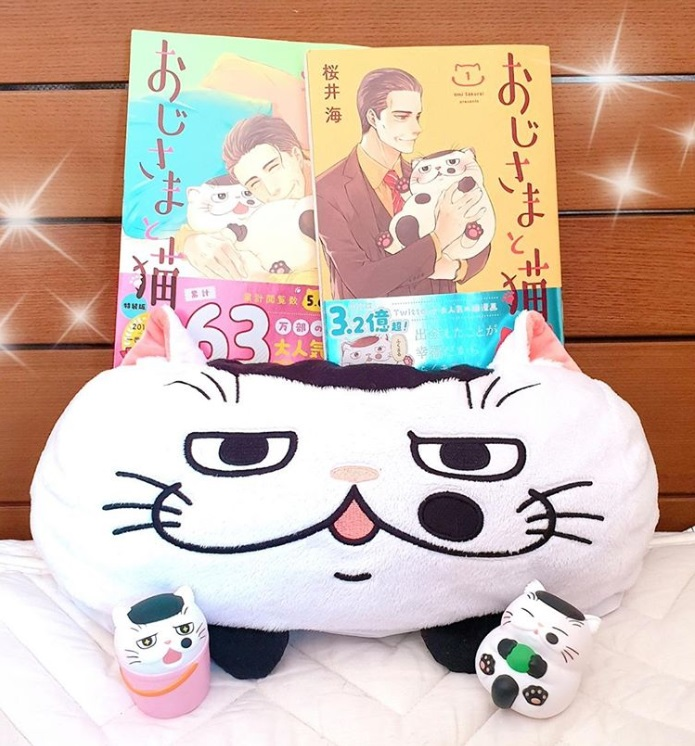 Meet the Blogger 2019 Fukumaru Plüschtier und Ojisama to Neko Manga