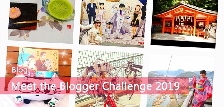 [Blog] Meet the Blogger Challenge 2019