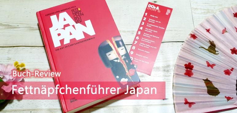 [Review] Fettnäpfchenführer Japan: Die Axt im Chrysanthemenwald