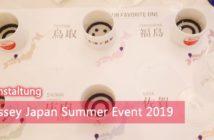 Odyssey Japan Summer Event 2019