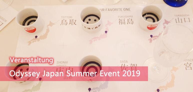 [Veranstaltung] Odyssey Japan Summer Event 2019