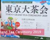 Mehr als nur Matcha – Tokyo Grand Tea Ceremony 2019   Event