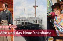 Yokohama Presse Tour 2019