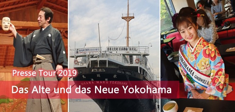 Das Alte und das Neue Yokohama | Presse Tour 2019