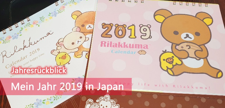 Jahresrückblick: Mein Jahr 2019 in Japan
