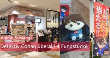 Detektiv Conan überall! 4 Fundstücke | Anime & Manga