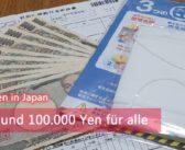 Masken und 100.000 Yen für alle   Alltagsleben