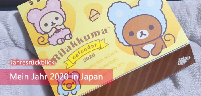 Jahresrückblick: Mein Jahr 2020 in Japan