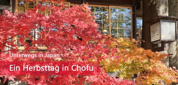 Ein Herbsttag in Chofu | Unterwegs in Japan