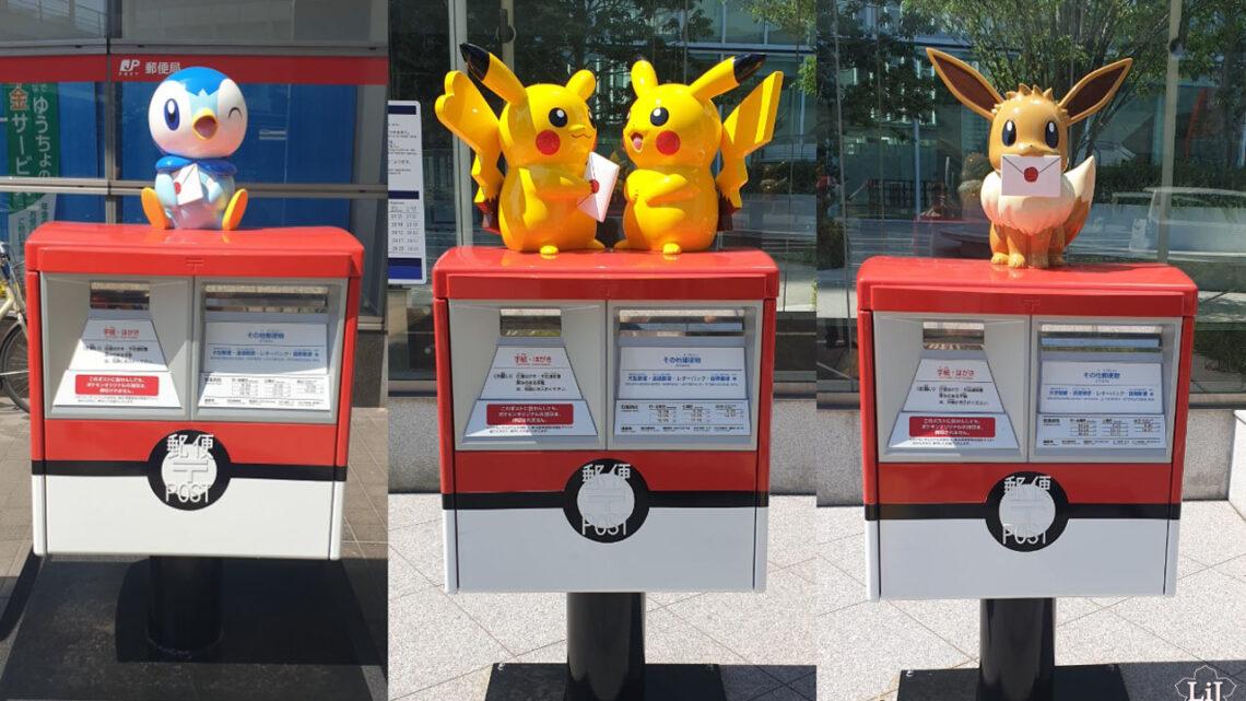 Pokémon Briefkästen in Yokohama